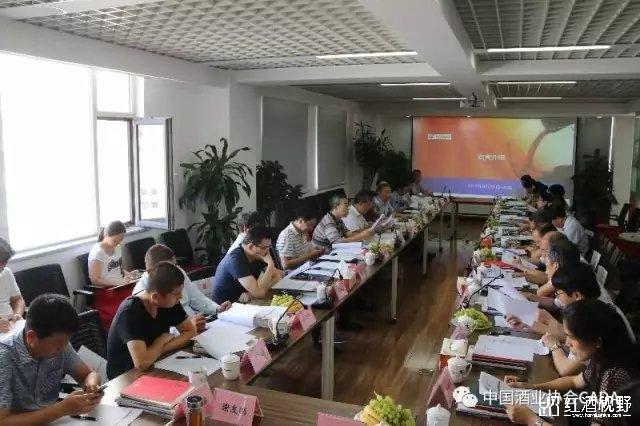 中國酒業協會經濟成立大會北京舉行