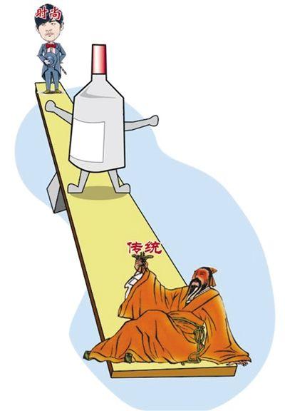 看准白酒的消费群体