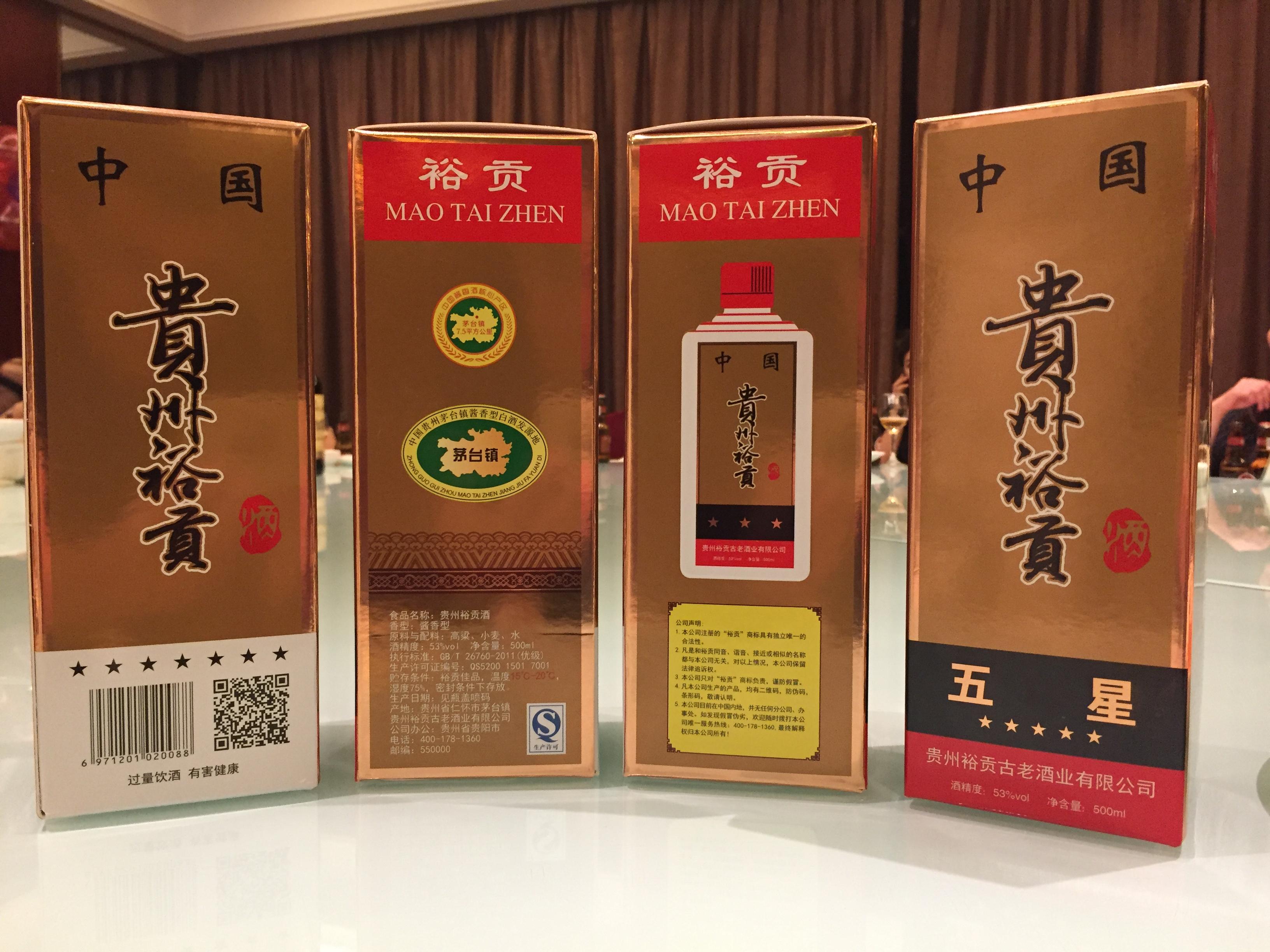让消费者品味绿色、生态、健康的美酒