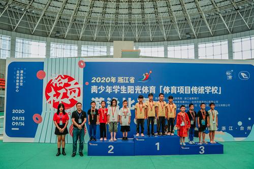 裕贡杯2020浙江省青少年学生阳光游泳比赛成功举办