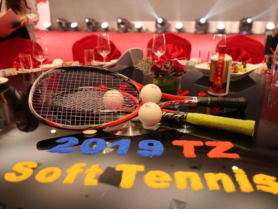 裕贡酒在世软网锦标赛上圈粉无数